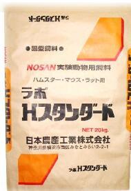 日本農産工業 ラボHスタンダード 20kg ハムスター マウス ラット【N】送料無料