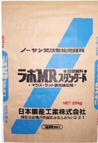 日本農産工業 ラボMRスタンダード 20kg マウス ラット ハムスター【N】送料無料