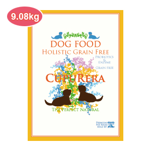 【PET】※納期約1~2週間※【CUPURERA】クプレラ ホリスティック グレインフリー 9.08kg(20ポンド) 4580375200459【SGJ】