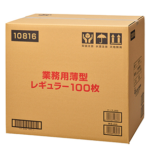 【PET】【シーズイシハラ】【純国産】最高級 ペットシーツ 業務用シート 薄型 レギュラー 1箱 600枚【100枚×6袋】【W】