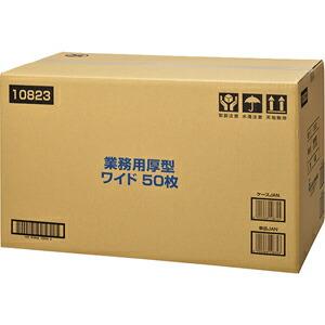 【PET】【シーズイシハラ】【純国産】最高級 ペットシーツ 業務用シート 厚型 ワイド 1箱 200枚【50枚×4袋】【W】