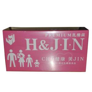 【送料無料】【サプリメント】EF-2001 配合BRM免疫乳酸菌 JIN (人間用) 1箱(90包入)【KMT】