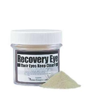 ※取り寄せ商品:納期約2週間※アミノコンプレックス リカバリーアイ 500g サプリメント 眼病予防・庇護効果 眼の栄養補給と健康維持 送料無料【MPC】