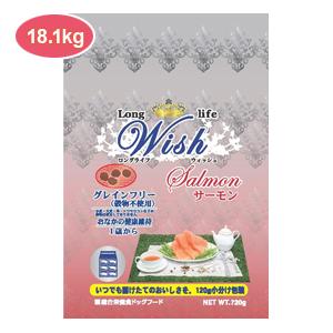 【PET】【送料無料】【WISH】ウィッシュ サーモン 18.1kg (ドッグ ドライフード) JAN:4516950010052【T】