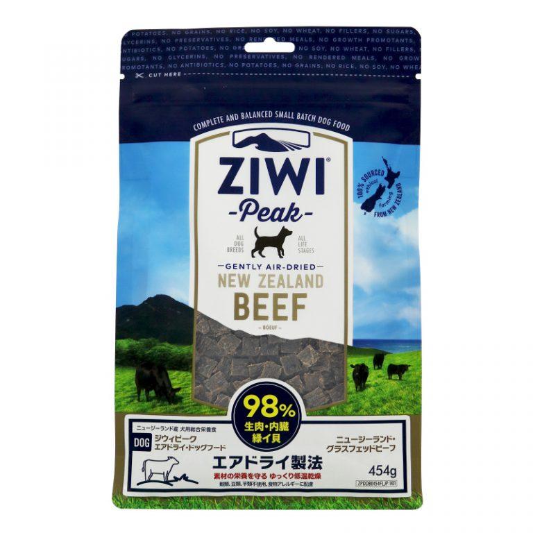 【PET】ZIWI ジウィ エアドライ・ドッグフード NZグラスフェッドビーフ 2.5kg ドッグフード ジウィピーク 9421016593163 送料無料【W】