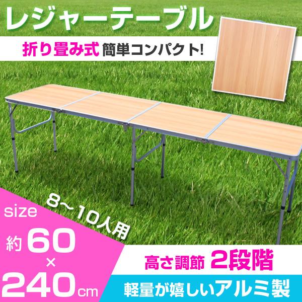 SIS 折り畳み式アウトドアテーブル1824【WOODタイプ】【SIS】送料無料