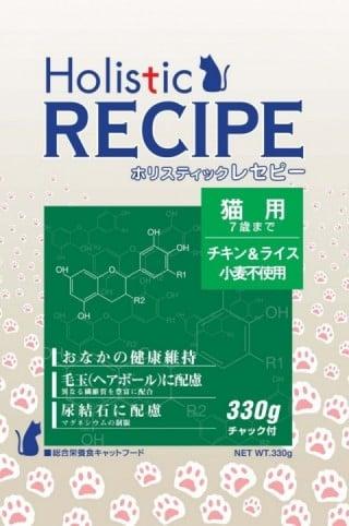 パーパス ホリスティックレセピー ネコ 【T】送料無料