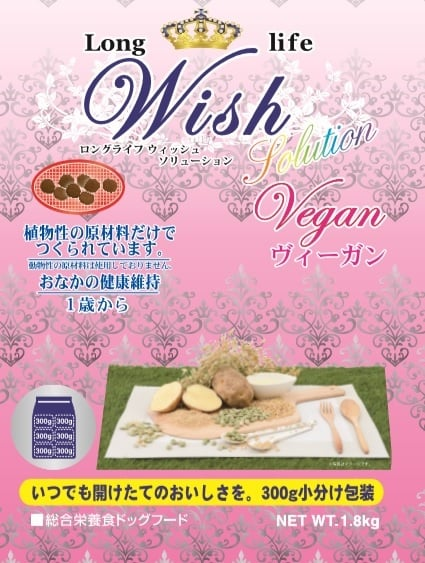 パーパス 【T】送料無料 ヴィーガン ウィッシュ