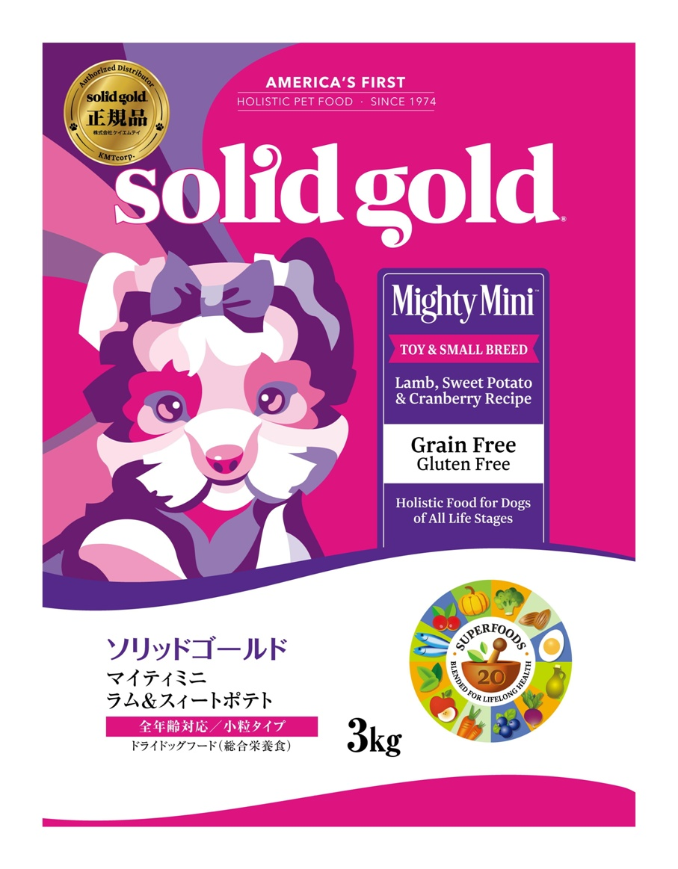 ソリッドゴールド マイティミニ ラム 3kg【T】送料無料