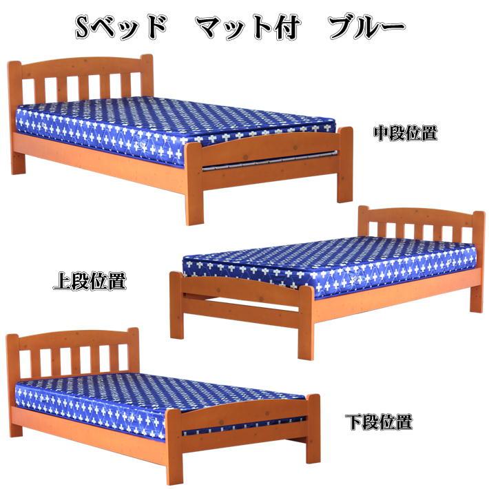 シングルベッドマット付ブルー 104x200x71 パイン材(スノコLVL)