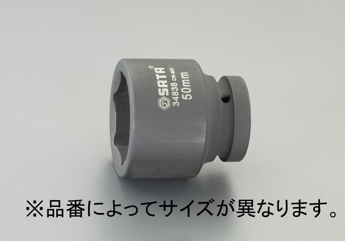 エスコ ESCO 1 DRx65mm インパクトソケット EA687KA-65 [I080508]