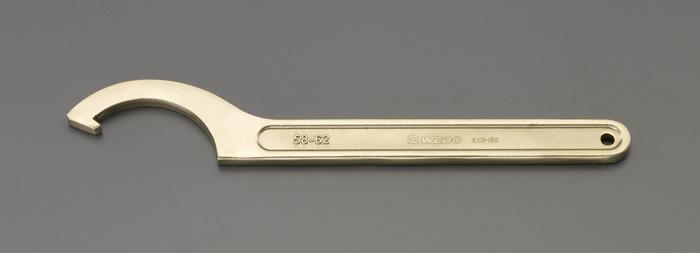 エスコ ESCO 【個人宅不可】 95-100mm フックレンチ(ノンスパーキング) EA643BL-9 [I040111]