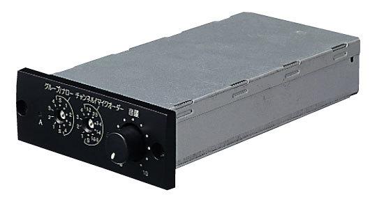 エスコ ESCO 【個人宅不可】 ワイヤレスチューナーユニット(300MHz帯) EA763CF-30 [I270203]
