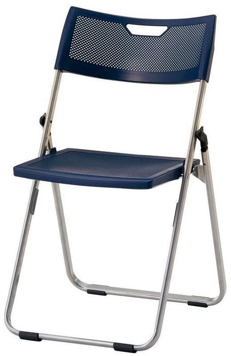 エスコ ESCO 折畳み椅子(ダークグレー) EA956XE-43 [I270203]