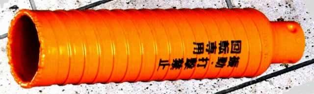 【30日限定☆カード利用でP14倍】エスコ ESCO 70mm [乾式]ダイヤコア替刃 EA865CF-70 [I140103]