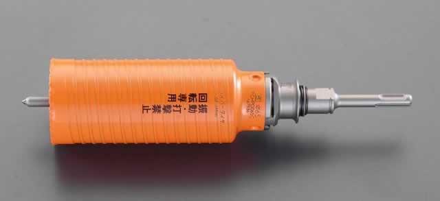 【30日限定☆カード利用でP14倍】エスコ ESCO 75mm [乾式]ダイヤコアドリル(SDS) EA865CE-75 [I140103]