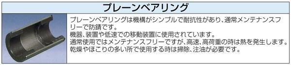 【◆◇スーパーセール!最大獲得ポイント19倍!◇◆】エスコ ESCO 200mm キャスター(固定金具・スティール車輪) EA986N-200 [I170301]