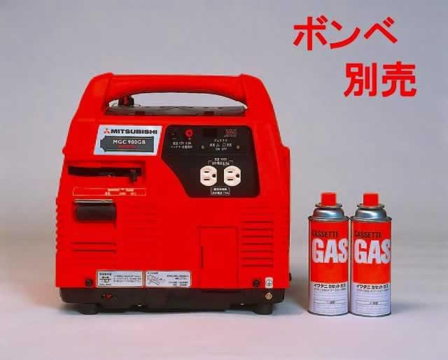 【◆◇エントリーで最大ポイント5倍!◇◆】エスコ ESCO AC100V/0.85kw(DC12V)発電機(ポータブルガス式) EA860MA-2 [I140701]