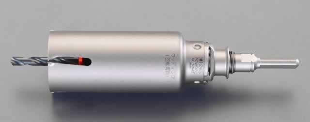 エスコ ESCO 55mm ウッディングコアドリル EA824WX-55A [I140103]