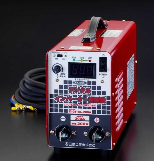 【★店内ポイント2倍!★】エスコ ESCO 単相200V/200A デジタルインバーター直流溶接機 EA315HL [I030204]