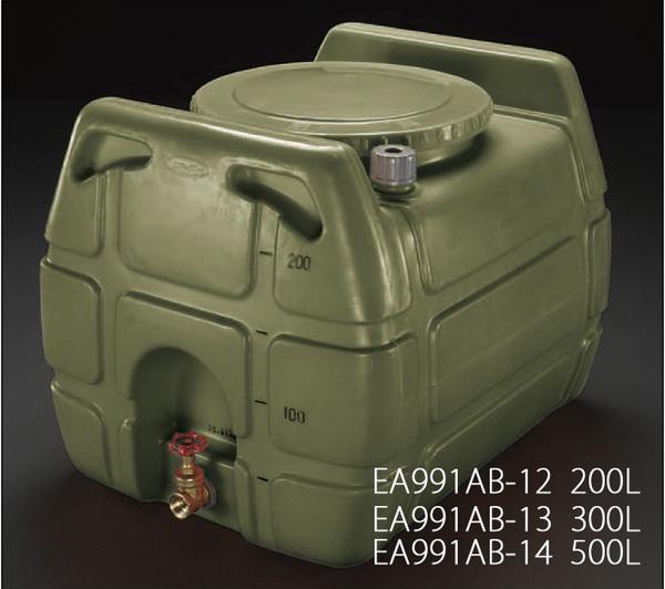 エスコ ESCO 200L ポリエチレン給水容器(バルブ付/OD色) EA991AB-12 [I270301]