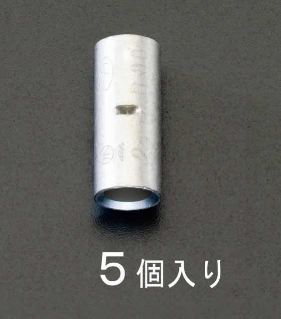 【◆◇エントリーで最大ポイント5倍!◇◆】エスコ ESCO 200mm2 [B型]裸圧着スリーブ(10個) EA538MD-111 [I200229]