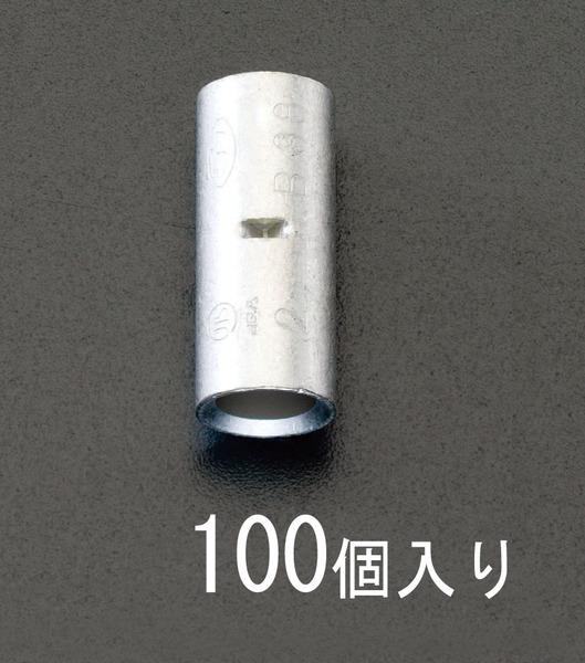 エスコ ESCO 22mm2 [B型]裸圧着スリーブ(100個) EA538MD-106 [I200229]