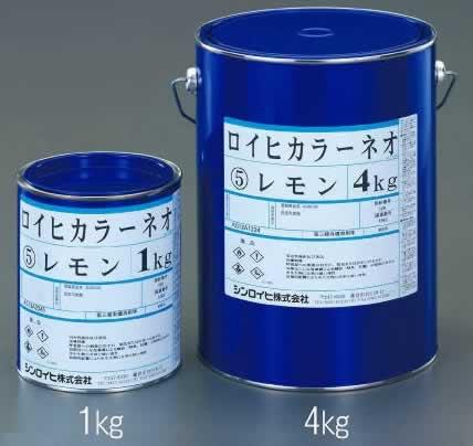 エスコ ESCO 1.0kg 油性蛍光塗料(レモン) EA942EW-21 [I050306]