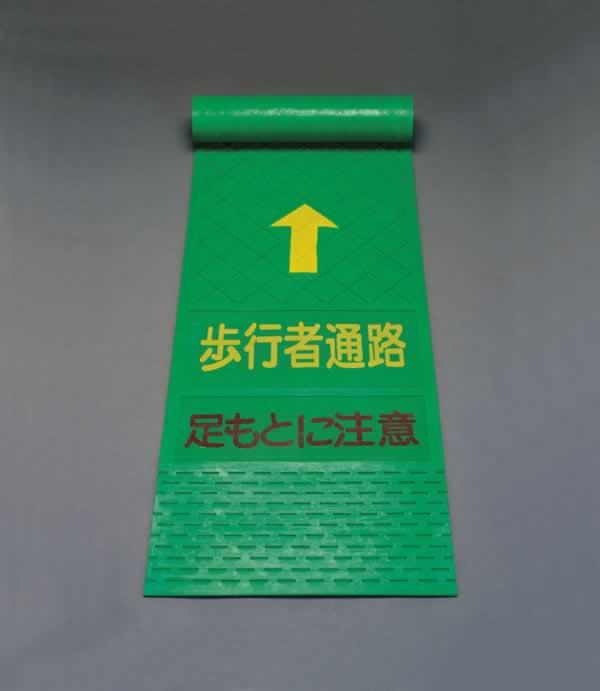 驚きの値段 エスコ [I260219] ESCO EA983DC-11 4.5x600x3600mm 歩行者マット(歩行者通路) エスコ EA983DC-11 [I260219], くつシカSTORE:75ebf93f --- supercanaltv.zonalivresh.dominiotemporario.com