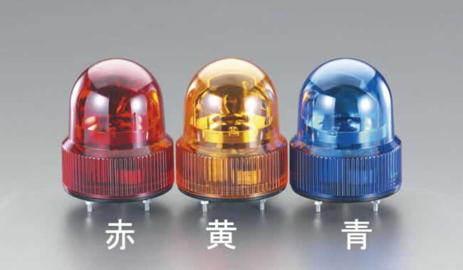 エスコ ESCO DC24V LED回転灯(ブザー付/赤色) EA983FS-125R [I260207]