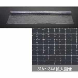 エスコ ESCO 0.3 x2030mm x10m 制電性ビニールシート EA911AF-32A [I210805]