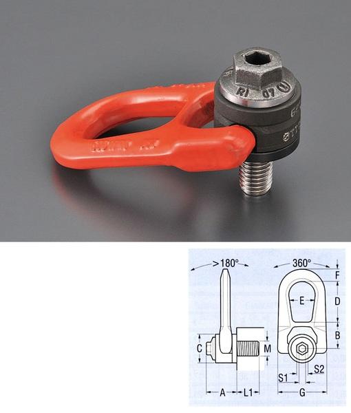 エスコ ESCO 5.00ton/M27x40mm 回転スイベル吊り環 EA987GE-39 [I170901]
