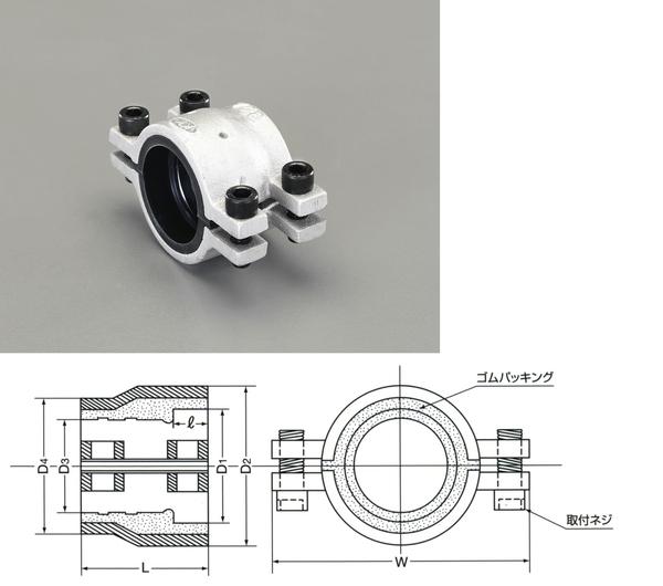 エスコ ESCO 1・1/4 圧着ソケット(漏れ止め用) EA469WA-12 [I180104]