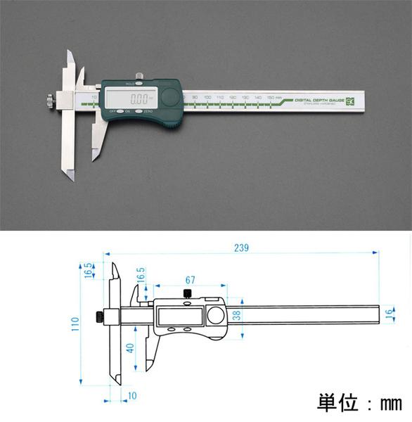 エスコ ESCO 150mm デジタルノギス(オフセット型) EA725CN-150 [I110915]
