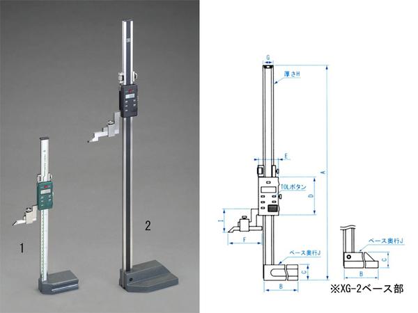 エスコ ESCO 300mm ハイトゲージ(デジタル) EA725XG-1 [I110914]