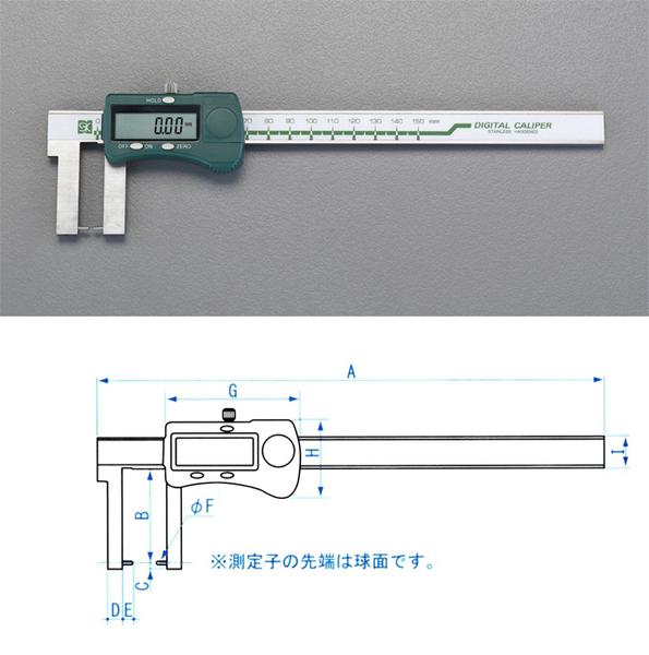 エスコ ESCO 200mm デジタルノギス(ネック型) EA725CS-200 [I110915]