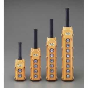 エスコ ESCO 8点 押しボタン開閉器(防雨形・ホイスト用) EA940DF-104 [A050403]