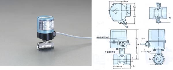 """エスコ ESCO Rc 2"""" 電動式ボールバルブ(AC100V/ステンレス) EA470BH-20 [I180107]"""