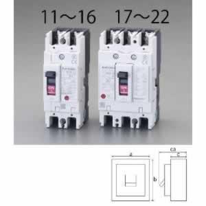 【◆◇エントリーで最大ポイント5倍!◇◆】エスコ ESCO AC100-240V/ 50A/3極 漏電遮断器(フレーム50) EA940MN-21 [I200229]