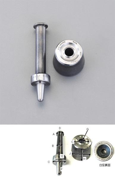 エスコ ESCO 14mm ハトメ用パンチ EA576LD-14 [I060810]