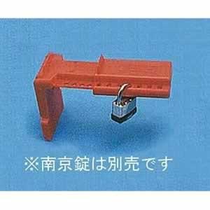 エスコ ESCO 140mm ボールバルブロックアウト EA983TA-12 [I180107]