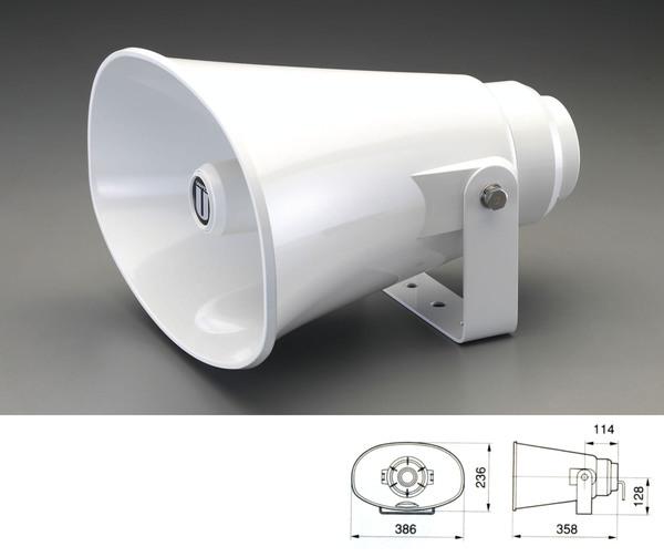 エスコ ESCO 20W スピーカー EA763CS-11 [I200301]