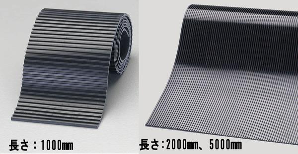エスコ ESCO 500x2000x5mm ゴム板(筋入り・天然ゴム) EA997XJ-58 [I240305]