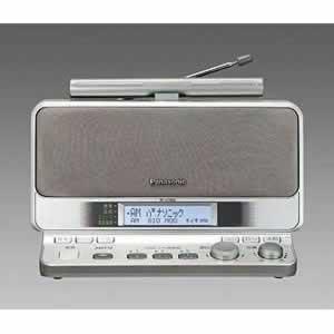 エスコ ESCO 276x175x150 mm FM/AM高感度ラジオ EA763BB-24 [I270210]