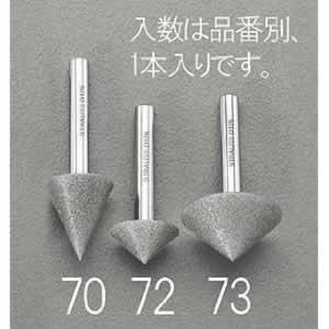 高級品市場 エスコ [I140213] ESCO 20x24mm EA819DL-70 ダイヤモンドバー(傘型45゜/6mm軸) EA819DL-70 ESCO [I140213], 紡tumugu:596c0973 --- eagrafica.com.br