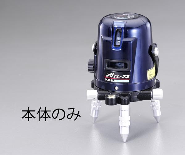 エスコ ESCO レーザー墨出し器 EA780K-2A [I110803]