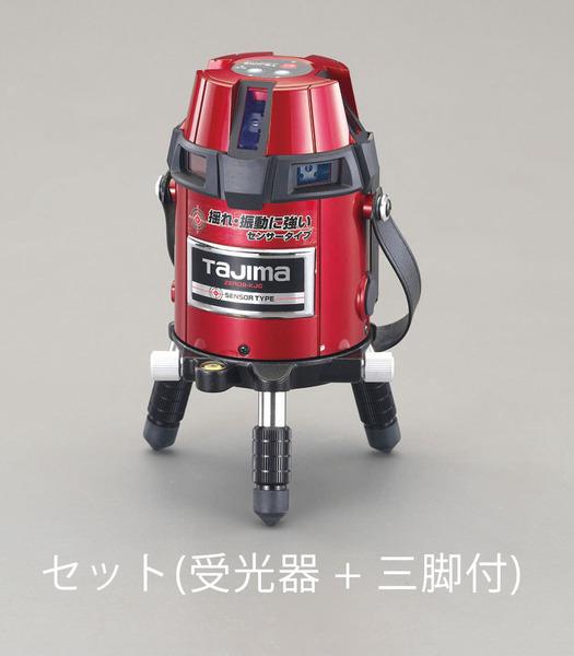 エスコ ESCO レーザー墨出し器(三脚・受光器セット) EA780T-15S [I110803]