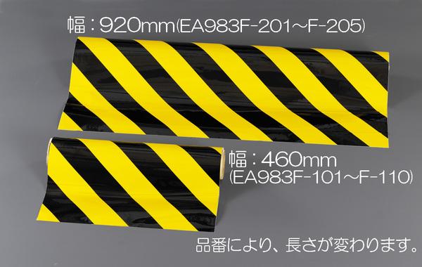 エスコ ESCO 920mmx5m 反射トラシート (粘着付) EA983F-205 [I250219]