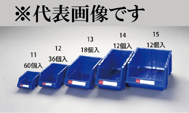 エスコ ESCO 205x480x178mmパーツトレー(重ね置型/12個) EA661CS-14 [I270105]