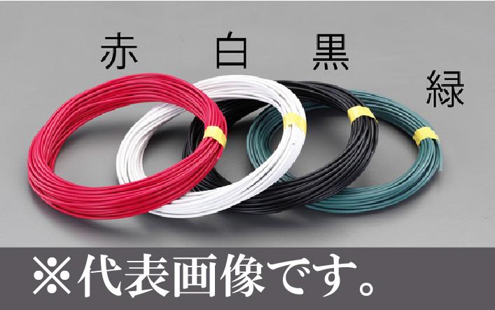 エスコ ESCO 14mm2 x 20m IV電線(撚線/白) EA940AT-202 [I200101]